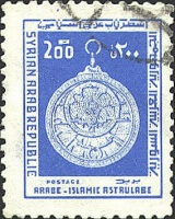stamp from Syria